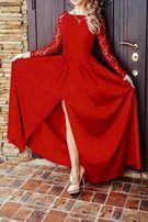 Платье в пол, длинное love republic