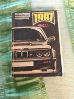 informator motoryzacyjny 1987 rok kolekcjonerska