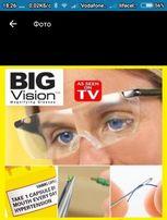 Увеличительные очки-лупа