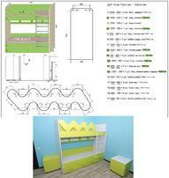Скидка на Ви-Яре, Проекты мебели, Деталировка, Изготовление на Заказ.