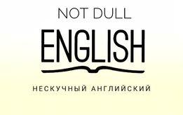 English Tutor For Children and Teenagers/Репетитор Английского Язык