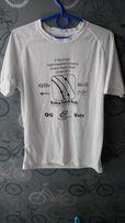 Koszulka do biegania na rower pamiątkowa biała męska coolmax nowa