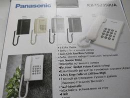 кухонный телефон
