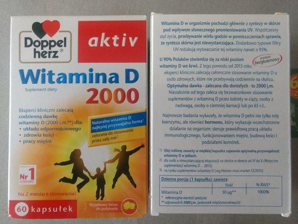 Вітамін Д-3, в капсулах, доза 2000од., 60 капсул в упаковці, 1 капсула