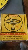 Kuchenka gazowa, turystyczna CAMPING-1 okres PRL