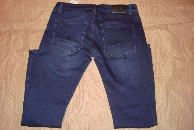 Spodnie jeansowe Diverse Wągrowiec - image 7