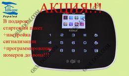 GSM сигнализация KERUI G-19. Сигнализация для Дома, Дачи, Гаража.