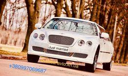 Аренда ЭКСКЛЮЗИВНОГО лимузина Bentley. Прокат машин на свадьбу