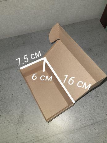 Картонная коробка 160*75*60 мм