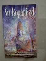 книга Шри Ишапанишад на английском