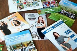Фотоальбомы и фотокниги для выпускников 4,9,11 классов