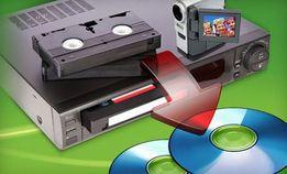 Оцифровка видеокассет VHS, VHS-Compact, Video8, MiniDV.