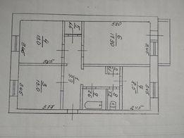 Продам 3-х комнатную квартиру Золотоноша