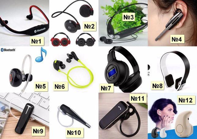 Bluetooth гарнитура HM1000 на 2 телефона Беспроводные наушники музыка Кривой Рог - изображение 8