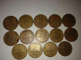 Монета СССР 2 копейки 1961 1962 1963 1965 1966 1967 1968 1969 1970- 80