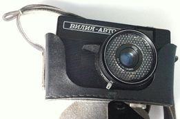 Фотоаппарат Вилия-Авто Фотовспышка ФИЛ 41М