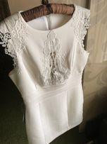 Белое ажурное платье Bebe