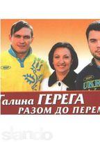 Боксёр УсиК календарик Плакат книги