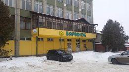 Продаж / оренда комерційної нерухомості м. Трускавець вул. Чорновола 3