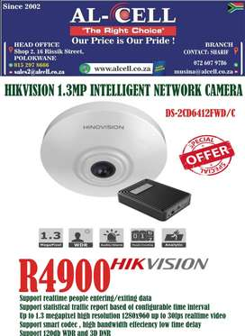 HIKVISION DS-2CD6412FWD/C NETWORK CAMERA