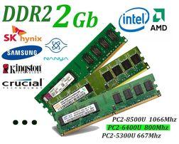 2Gb DDR2 PC2-800U 800Мгц. Бренд! Розница! Опт!