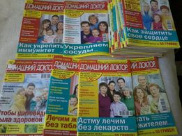 журналы Домашний доктор