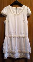 Платье белое Good Look с вышивкой