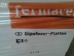 Płyta Fermacell gipsowo-włóknowa 12,5 mm