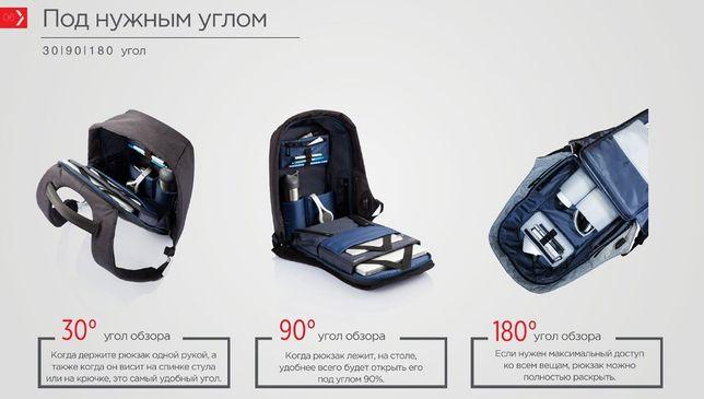 Городской рюкзак Бобби антивор, Bobby Киев - изображение 4