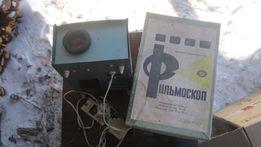 Фильмоскоп в коробке
