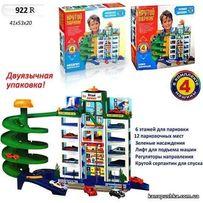 Акция!Детский игровой гараж 922 6 уровней парковки, 4 м