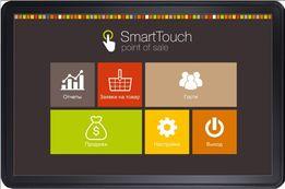Система на планшете Smart Touch POS для кофейни, кафе, ресторана