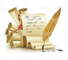 Написання привітання/поздравления у будь-якій формі,укр. та рос.мовами