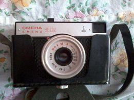 Фотоапарат СМЕНА (SMENA) -8M,виробництво СССР, працюючий, в хор. стані