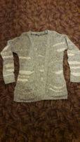 Kardigan sweter