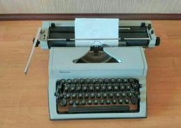 Печатная пишущая машинка