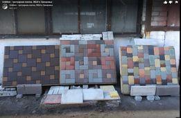 Оборудование для производства тротуарной плитки, Еврозаборов