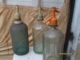 Syfony szklane z lat 60-tych ubiegłego wieku