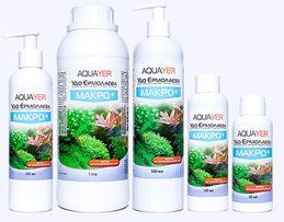 Удобрения для аквариумных растений AQUAYER