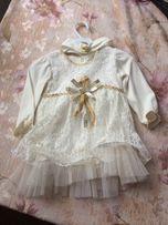 Плаття для маленької принцеси