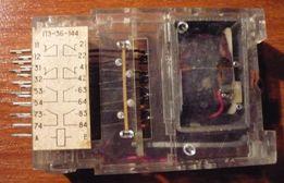 Реле ПЭ-36-144 12 вольт