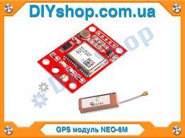 GPS модуль NEO-6M с антенной ( GY NEO6MV2 ) Arduino STM32 AVR