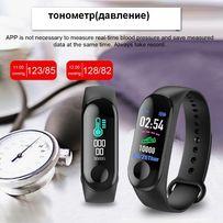 Фитнес браслет M3 plus умные смарт часы шагомер пульсометр давление