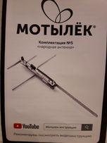Народная антенна для Т2 Мотылёк №5