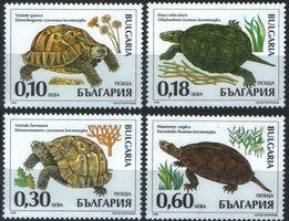 Болгария 1999 черепахи - MNH XF / полная серия