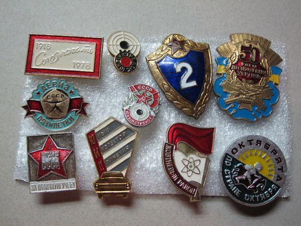 Значки СССР комсомол памятные авиация организации армия др.29 значков Днепр - изображение 1