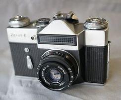 Фотоаппарат «Zenit-Е + МИР-1В-2,8/37»