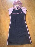 Спортивное платье Next 34/6/XS