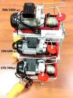 Тельфер лебедка 150/300 кг, 300/600 кг, 500/1000 кг EURO CRAFT HJ