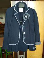 Школьная форма, костюм
